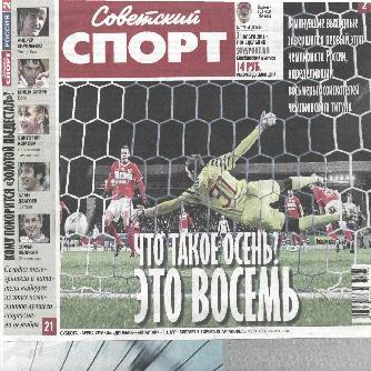 бюро знакомств газета брянские факты